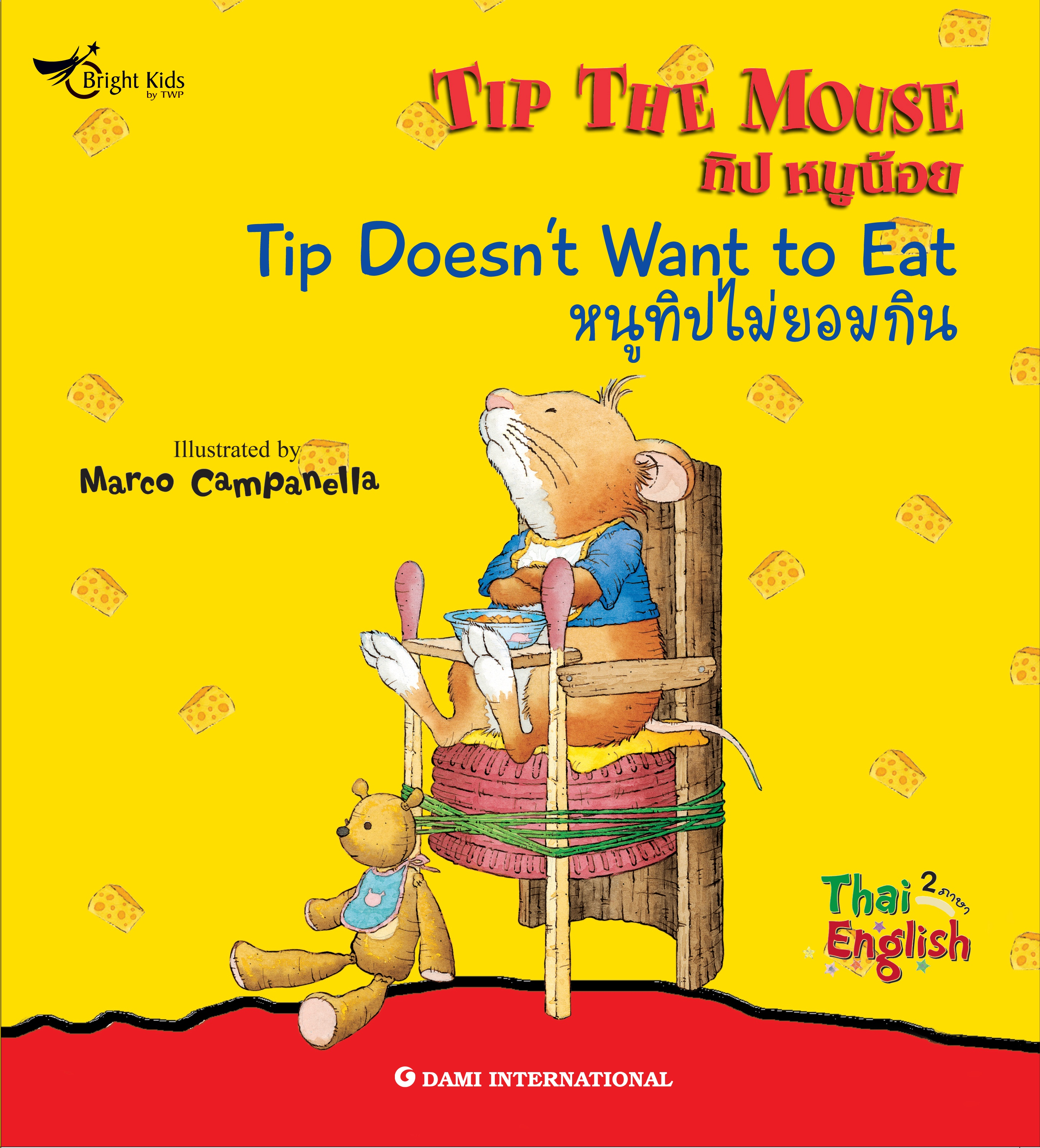 Tip the Mouse : Tip Doesn't Want to Eat