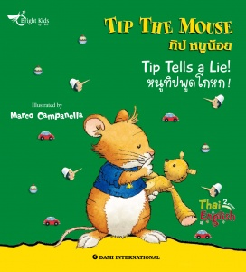 Tip the Mouse : Tip Tells a Lie