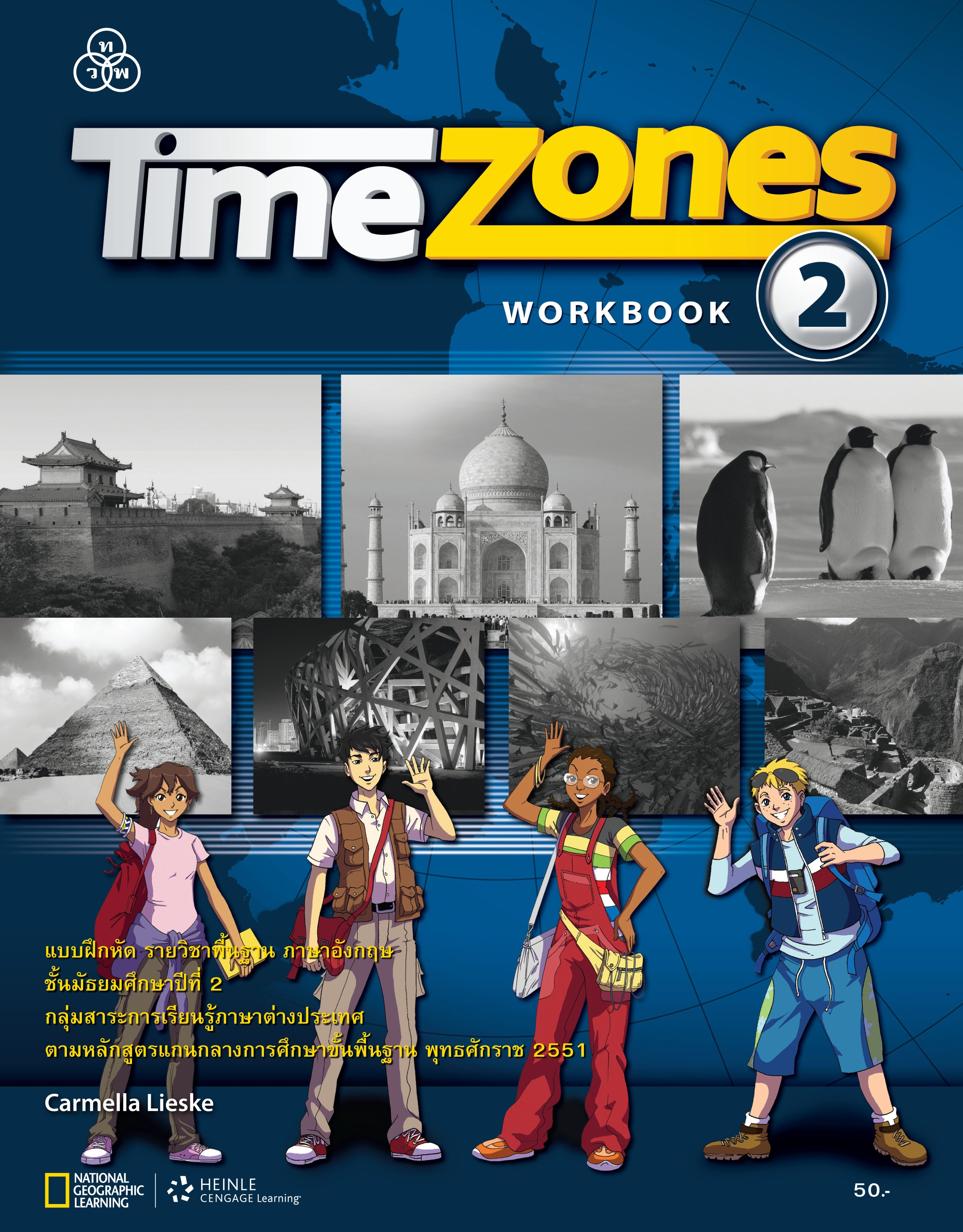 TimeZones Workbook 2
