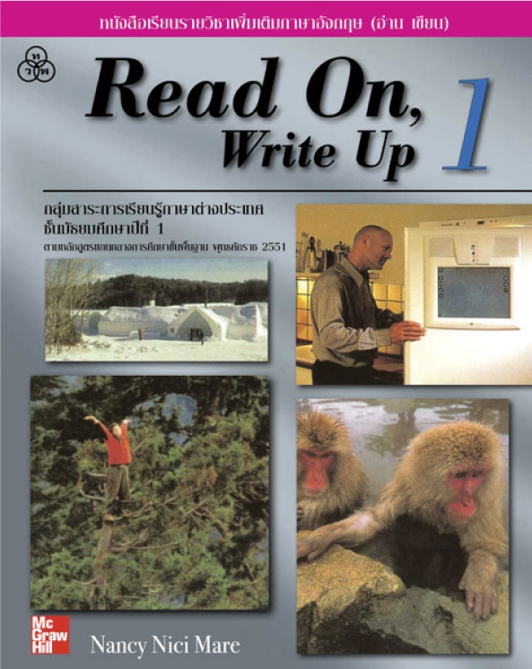 Read On, Write Up Book 1