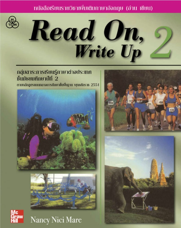 Read On, Write Up Book 2