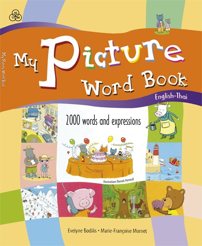 MY PICTURE WORD BOOK