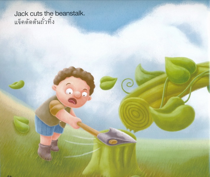 Easy & Fun Classic Stories Level 1 : Jack and the Beanstalk + Audio CD