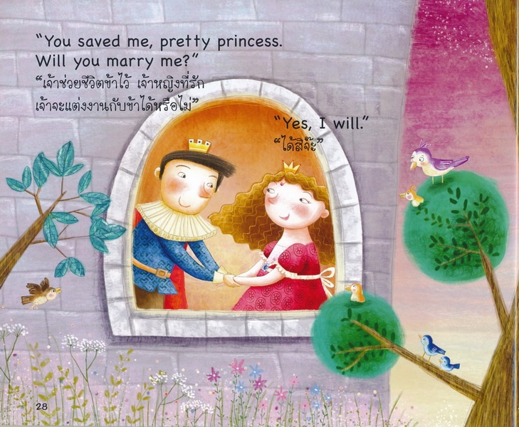 Easy & Fun Classic Stories Level 2 : The Frog Prince + Audio