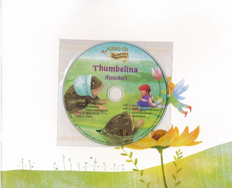 Easy & Fun Classic Stories Level 2 : Thumbelina + Audio CD
