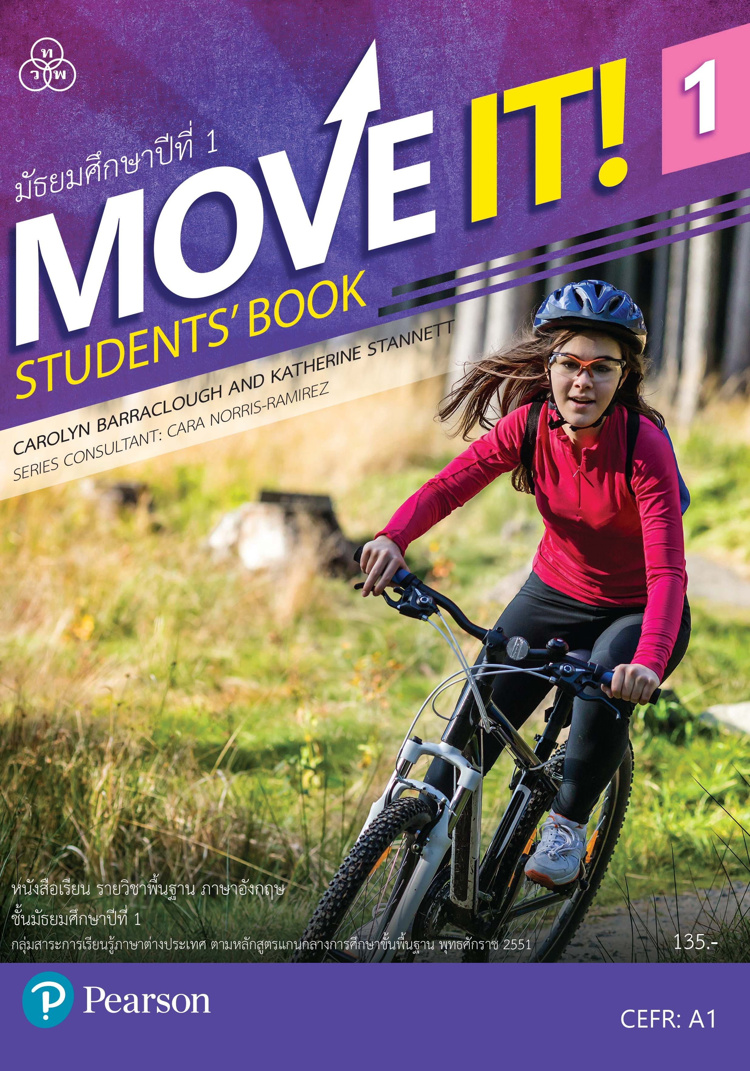 MOVE IT! Students  Book 1
