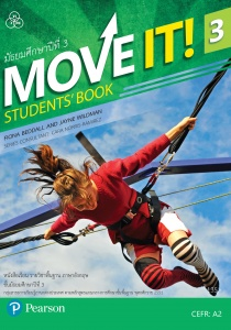MOVE IT! Students  Book 3