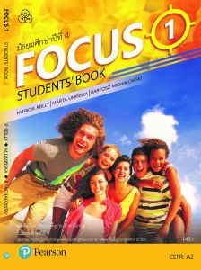 FOCUS Students  Book 1