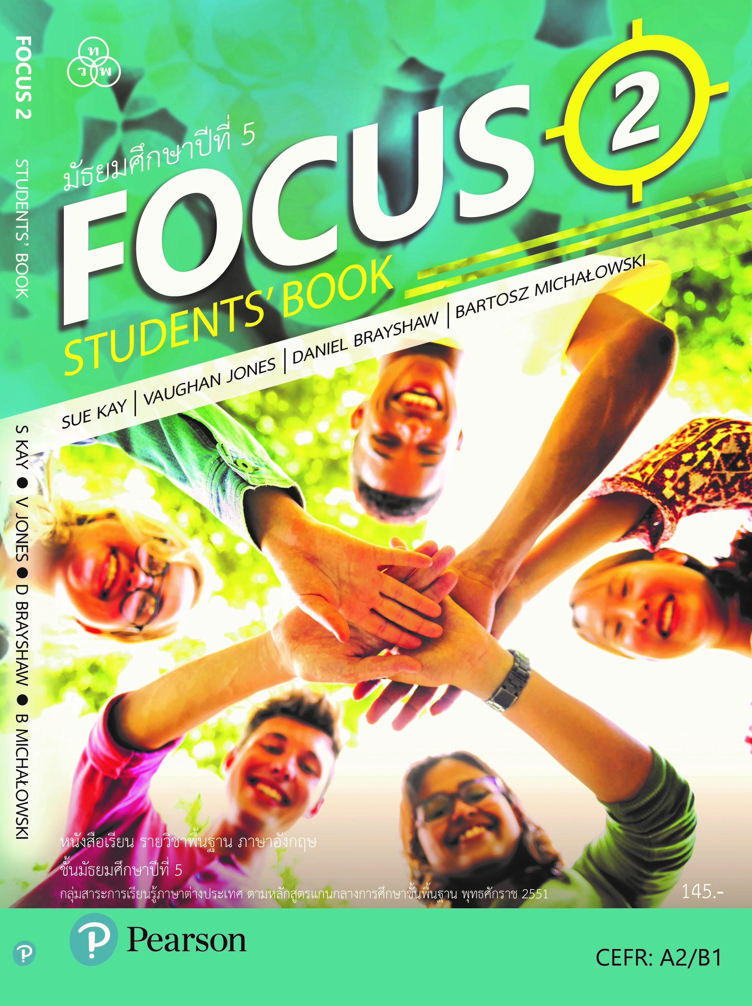 FOCUS Students  Book 2