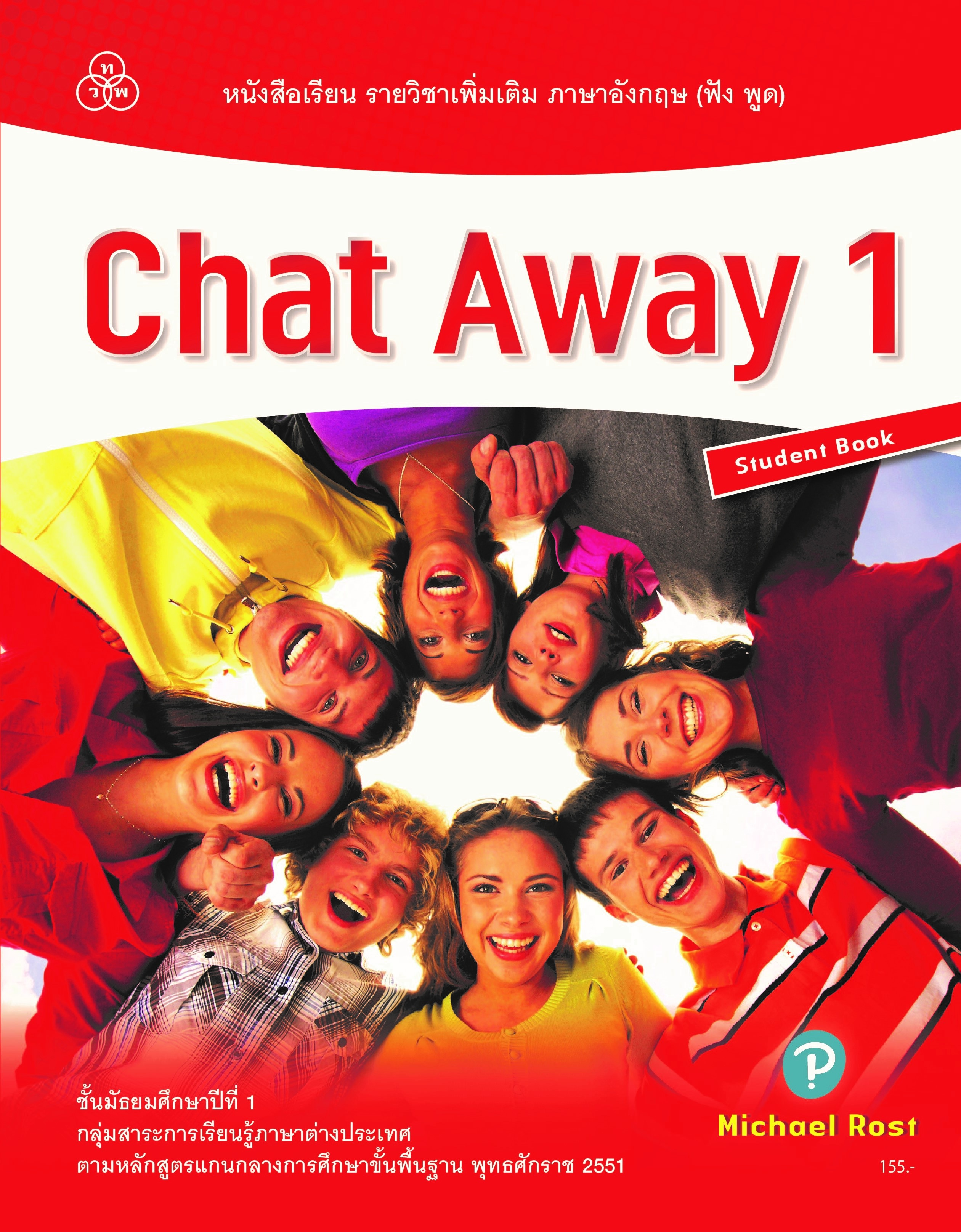 Chat Away 1
